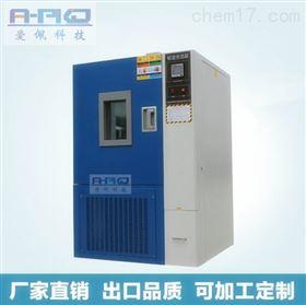 AP-HX高精密恒温恒湿试验箱