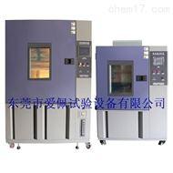 AP-GD環境恒溫試驗設備