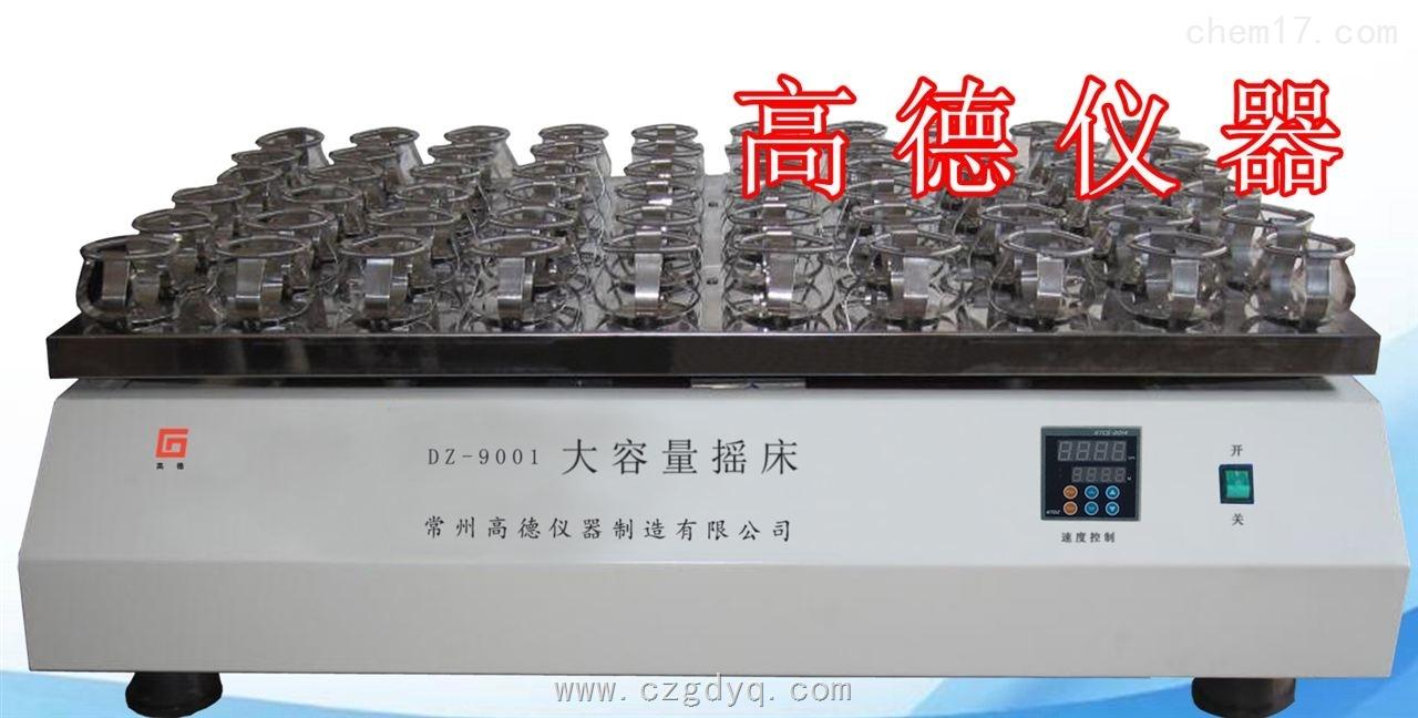 单层大容量振荡器