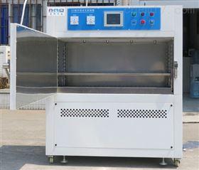 AP-UV紫外线测试工业漆老化箱