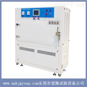 AP-UV涂料油墨老化试验箱