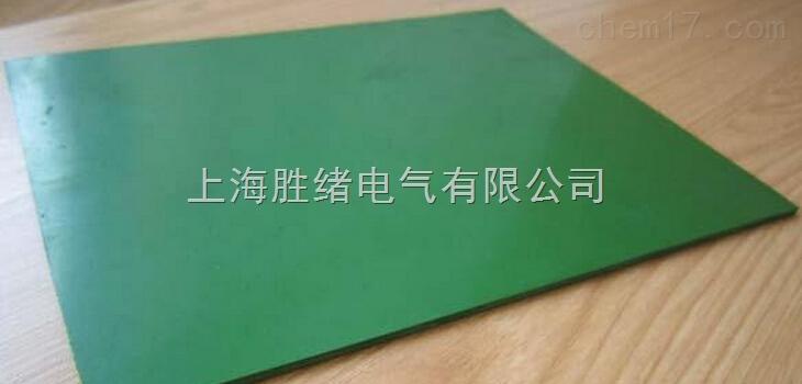 防滑绿色绝缘垫