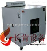 超高温箱厂家供应