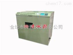 SHZ-85D梅香智能大型卧式光照振荡全温摇床