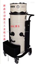 BL-30T全自動振塵吸塵器