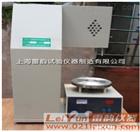 【CFC-5】水泥游离氧化钙测定仪-游离氧化钙测定仪-现货批发