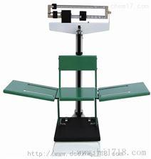 RGT-50-60RTRGT-50-60RT兒童秤,機械兒童身高體重秤 杠桿式兒童秤
