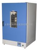 立式小型电热鼓风干燥箱RT+10℃~300℃