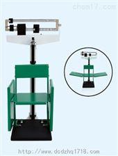 RGT-50-RT机械臂身高体重秤,半自动身高体重秤,机械磅秤,体重秤 机械,儿保科身高体体重称