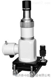 BJ-X便携式现场金相显微镜