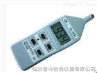 SL-4030噪声测试检测器噪音计
