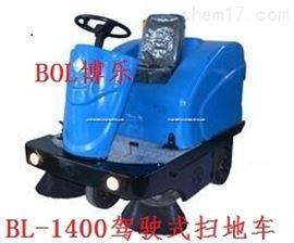 BL-1400工廠車間清掃用駕駛式掃地車