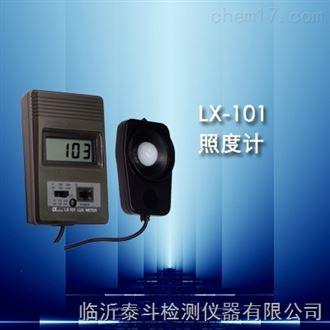 LX-101型白光照度计 照度计使用方法