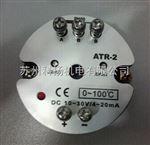Aecl传讯器ATR-2 ATR-2-PM 避雷器AZR-S12