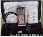 HCH-2000C型超声波测厚仪 金属测厚仪
