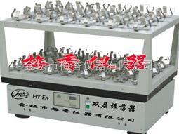HY-EX大容量振荡器双层测速摇床