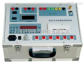 HY2001断路器动特性测试仪