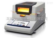 XY-110MW常州幸运 卤水分测定仪110g/0.01g