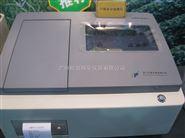 土壤养分速测仪TPY-16A、TPY-8A