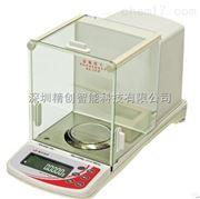 龙腾电子天平ESJ110-4B 110g/0.1mg