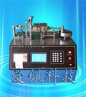 AP-CB全伺服插拔力測試儀/機器插拔力測試機