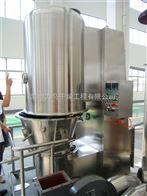 顶喷沸腾制粒干燥机DPL-300