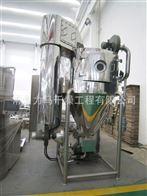 門鳥氨酸鳥氨酸顆粒劑真空干燥箱FZG-15