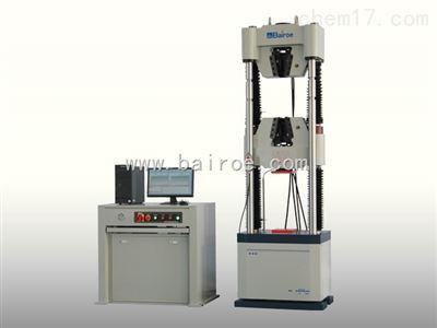 电液伺服万能試驗機WAW-600钢绞线