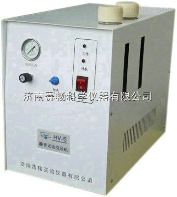 济南空气发生器