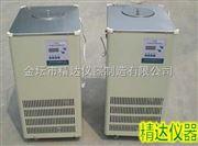 DLSB-30/-30℃低温冷却液循环泵价格