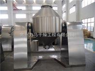 磷酸铁锂专用干燥机工程—SZG双锥回转真空干燥机