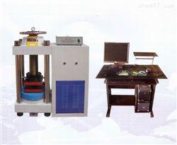 DYE-2000SDYE-2000S微机控制(手动丝杠)恒应力压力试验机价格参数