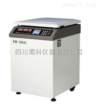 FM-3800(自动法)两虫检测离心机