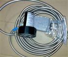 EPRO传感器/EPRO模块上海维特锐供应