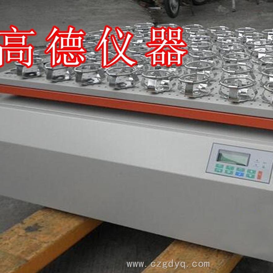 台式大容量振荡器