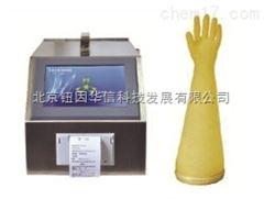 GT-2.0在线手套完整性检测仪(手套箱)