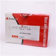 D1300DNA产物纯化试剂盒