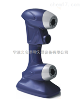 HFSCAN-330国产三维扫描仪