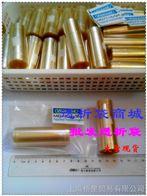美国Viskase透析袋MD77-14x5M