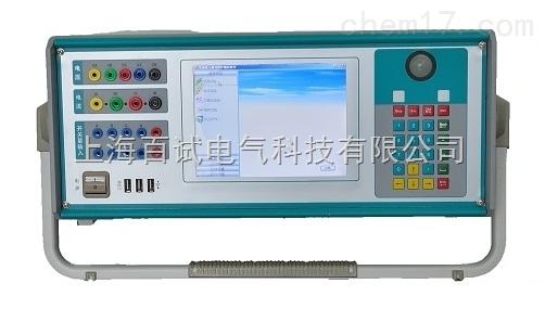 BS-300D继电保护测试仪