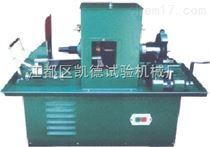 KD4011橡膠可塑度制樣機