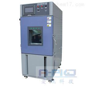 AP-GD尼龙塑胶高低温测试系统