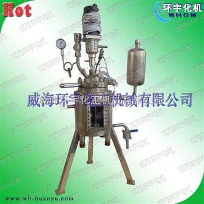 GSH-钢化玻璃反应釜