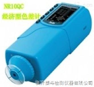 NR10QC经济型色差仪 精密色差计
