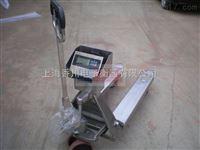 供应A23p带打印电子叉车秤不锈钢防爆叉车称