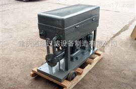 BK高固含量板框除杂滤油机