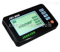 JWI-800JADEVER智能电子秤,JWI-800触控称重仪表,杰特沃智能控制显示器
