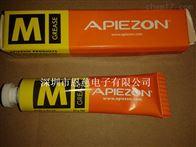 M型25g M型真空油脂 英国APIEZON阿佩佐高真空油脂 密封脂润滑油脂