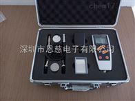 AF210凯特AF210数字式覆层测厚仪|AF210涂层测厚仪|深圳恩慈总代理
