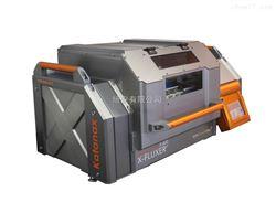 Katanax X600重型电熔融炉/熔样机/熔片机